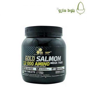 آمینو سالمون 12000 م 300 عددی الیمپ