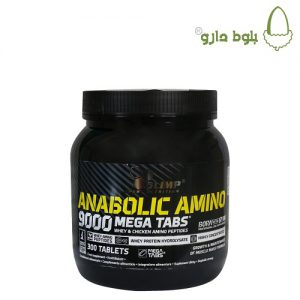 قرص آمینوآنابولیک9000 الیمپ